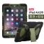 เคสซิลิโคนกันกระแทก Apple iPad Air 2 จาก Pepko/MoRock [Pre-order] thumbnail 1