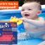 EAR PLUG mack's 6 pairs (kids size waterproof) thumbnail 2