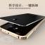 เฟรมอลูมิเนียมหลังกระจก Samsung Galaxy Note 5 [Standing] จาก Luphie [หมด] thumbnail 10