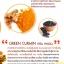 สมุนไพร กรีน เคอมิน Green Curmin บรรเทาอาการกรดไหลย้อน กระเพาะอาหาร thumbnail 3