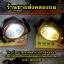 ไฟฉายคาดหัว NT8801 ตัวโลหะมี2สี แบตลิเธียม thumbnail 1