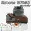 Silicone Case Canon EOSM5 รุ่นเปิดแบตได้ ซิลิโคน EOSM5 thumbnail 15