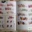 หนังสือลายเล็บ BK-01 Gel nail classroom thumbnail 17