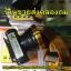ไฟคาดหัว20Wมีไฟขาวเหลืองขนาดเล็กแรงสูงHL602 thumbnail 5