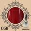 สีเจลทาเล็บ LUXURY FINGER ราคาส่ง ตั้งแต่ขวดแรก เลือกสีสวยๆด้านใน thumbnail 58