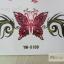 YM-X189 สติ๊กเกอร์ลายสัก tattoo ลายผีเสื้อ18 x 7 cm thumbnail 2