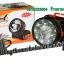 ไฟฉายคาดหน้าผาก YD-3312 (1+8 LED) thumbnail 1