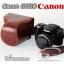เคสกล้องหนัง ซองกล้องหนัง Canon Case SX510 thumbnail 1