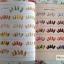 หนังสือลายเล็บ BK-03 รวมลายเล็บแบบต่างๆ thumbnail 13
