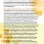 OLISA Q10 (โอลิซ่า คิวเทน)ช่วยให้นอนหลับลึก ผิวพรรณเปล่งปลั่งสดใส ปรับสมดุลย์ฮอร์โมน thumbnail 3