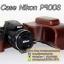 Case Nikon P900S เคสกล้องหนังนิคอน P900 S thumbnail 12