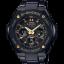 นาฬิกา Casio G-Shock G-STEEL Mini series รุ่น GST-S300BD-1A ของแท้ รับประกัน1ปี thumbnail 1