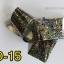 ฟอยล์ติดเล็บ ลายสีเงินดำ รหัส SD Nails foils เลือกสีด้านใน ขนาด 4X40 เซน thumbnail 15