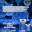 Auswelllife Glucosamine 1500 mg (กลูโคซามีน) ดูแลเอ็น กระดูกอ่อน และข้อ thumbnail 2