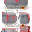กระเป๋ากล้องเล็กๆ น่ารัก รุ่น Pastel สำหรับ A5100 EPL8 EM10Mark2 GF8 XA2 XA3 ฯลฯ thumbnail 16