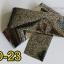 ฟอยล์ติดเล็บ ลายสีเงินดำ รหัส SD Nails foils เลือกสีด้านใน ขนาด 4X40 เซน thumbnail 23