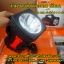 ไฟฉาย LED 1 ดวง 5 W YG5526 ส่องสว่างไกล กันน้ำกันสะเทือนกันกระแทก ไม่กันแต่ขโมย thumbnail 3