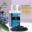 บีจีเอ็ม อายแคร์ซอท์ฟเจล BGM Eyecare Soft gel บำรุงสายตา thumbnail 1