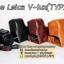 Case Leica V-LUX typ 114 เคสกล้อง Leica 114 thumbnail 5