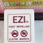 เครื่อง กำจัด ไล่หนูและแมลงสาบ ไฟฟ้า EZI thumbnail 4