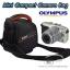 กระเป๋ากล้อง Mini Compact Olympus EM10 EPL7 EPL6 EPL5 EPL3 EPM2 XZ10 XZ2 thumbnail 1