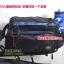 กระเป๋า จักรยาน ทัวร์ริ่ง B-SOUL thumbnail 6