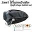 Camera Case Insert ตัวกันกระแทกด้านในกระเป๋ากล้อง รุ่นหูหิ้ว เชือกรูด thumbnail 9