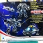 Transformers ทรานฟอร์เมอร์ IRON HIDE Bigsize 50 cm NEW thumbnail 3