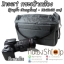Camera Case Insert ตัวกันกระแทกด้านในกระเป๋ากล้อง รุ่นหูหิ้ว เชือกรูดใหญ่ ผ้ากันน้ำ thumbnail 2