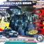 Transformers ทรานฟอร์เมอร์ IRON HIDE Bigsize 50 cm NEW thumbnail 1