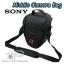 กระเป๋ากล้อง Sony รุ่น Middle Sony สำหรับ A230 A330 A350 A550 A700 A55 A900 ฯลฯ thumbnail 1