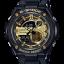 นาฬิกา Casio G-Shock G-STEEL รุ่น GST-210B-1A9 ของแท้ รับประกัน1ปี thumbnail 1