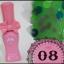 สีทาเล็บเจล ผสมกากเพชรทรงกลม HM thumbnail 6