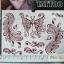YM-K101 สติ๊กเกอร์สักแฟชั่น sticker tattoo ลายผีเสื้อ 15.5x10.8 cm thumbnail 1