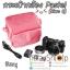 กระเป๋ากล้องเล็กๆ น่ารัก รุ่น Pastel สำหรับ A5100 EPL8 EM10Mark2 GF8 XA2 XA3 ฯลฯ thumbnail 2