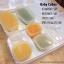 โปรโมชั่น กล่องใส่อาหารเสริมเข้าช่องแข็ง baby cubes 3 ชิ้น ลด 10% thumbnail 2