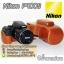 Case Nikon P900S เคสกล้องหนังนิคอน P900 S thumbnail 1
