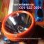 Yg ไฟฉาย Led 1 ดวง Yg 3808 สีส้ม thumbnail 7