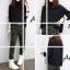 ชุด 2 ชิ้น เสื้อแฟชั่น คอเต่า แขนยาว + กางเกงขายาว ผ้าลูกฟูก สีเขียว thumbnail 1
