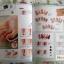 หนังสือลายเล็บ BK-01 Gel nail classroom thumbnail 12