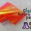 กระดาษแก้วออโรรา Glass Aurora Paper 2 เลือกสีด้านใน thumbnail 7