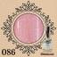 สีเจลทาเล็บ LUXURY FINGER ราคาส่ง ตั้งแต่ขวดแรก เลือกสีสวยๆด้านใน thumbnail 88
