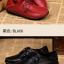 รองเท้าทรง Peas MMS2145 thumbnail 9