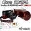 Case Canon EOSM6 เลนส์ยาว 18-150 / 55-200 mm thumbnail 2