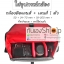 กระเป๋ากล้อง ผ้ากันน้ำ รุ่น Chic Design thumbnail 4