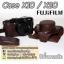 Case Fuji X10 X20 เคสกล้องหนังรุ่น Fujiflim X10 X20 thumbnail 2