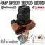 Half Case Canon 1300D 1200D 1100D รุ่นเปิดแบตได้ thumbnail 2