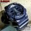 นาฬิกา Casio G-Shock GA-100CG Cracked pattern series รุ่น GA-100CG-2A ของแท้ รับประกัน1ปี thumbnail 9