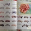 หนังสือลายเล็บ BK-03 รวมลายเล็บแบบต่างๆ thumbnail 14