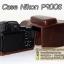 Case Nikon P900S เคสกล้องหนังนิคอน P900 S thumbnail 14